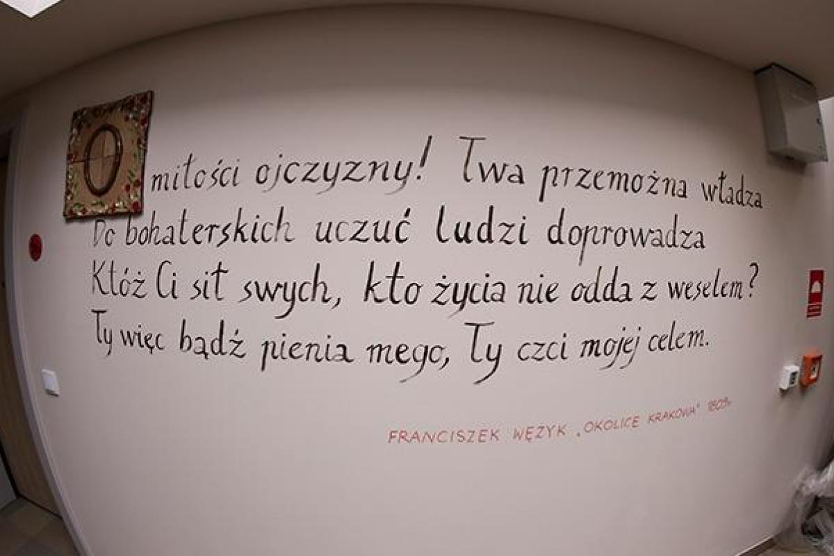 Wężyka 10 - inwestycja wyprzedana - Kraków, ul. Wężyka 10, Wawel Service Sp. z o.o. SK - zdjęcie 3